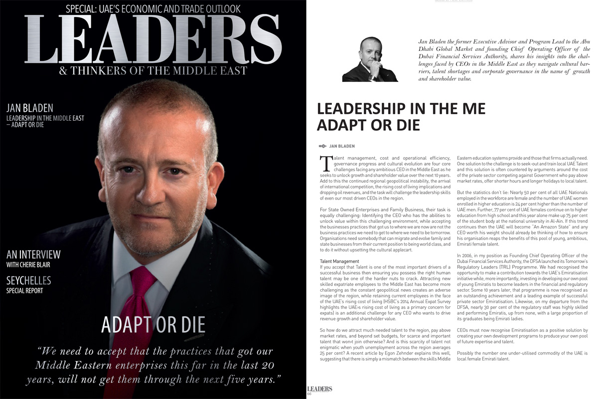 article-leaders